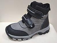 Зимние ботинки детские Clibee H-254 для мальчика (28,31р.), фото 1