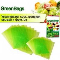 Пакеты для хранения продуктов Green Bags - Грин Бэгс (овощи и фрукты) 20шт/уп