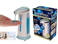 Мыльница дозатор сенсорный для мыла Соап Меджик Soap Magic
