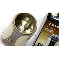 Кофемолка Tiross TS-531, измельчитель кофейных зерен (150 Вт)   кавомолка, змелювач кави (Гарантия 12 мес)