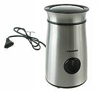 Кофемолка Tiross TS-532, измельчитель кофейных зерен (150 Вт)   кавомолка, змелювач кави (Гарантия 12 мес)