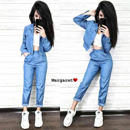 Стильный джинсовый костюм, размеры 42-44, 44-46, фото 2