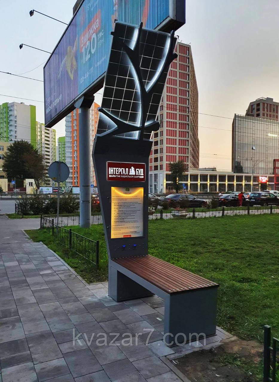 Солнечная лавочка CitySolar Music Bench