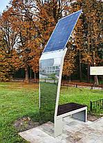Солнечная лавочка CitySolar Music Bench, фото 2