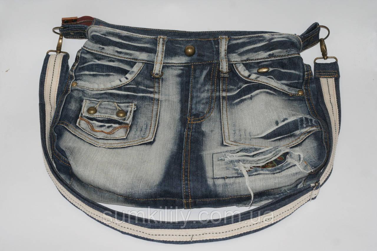 Женская сумка из джинсовой юбки