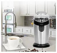Кофемолка Bomann KSW 445 CB, измельчитель кофейных зерен   кавомолка, змелювач кави (Гарантия 12 мес)
