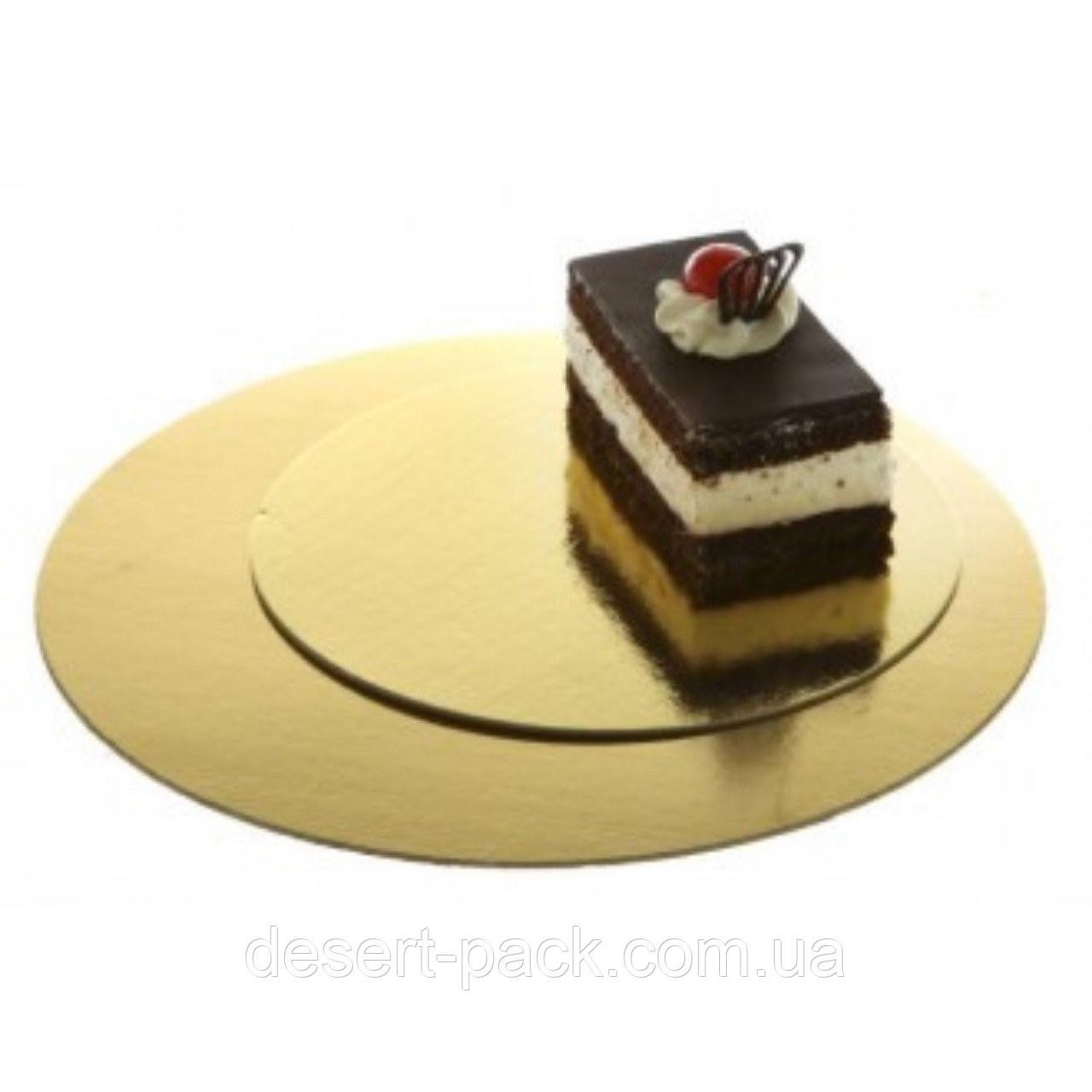 Подложка под торт ∅-360 мм, золото/серебро - 1 мм