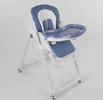Стульчик для кормления синий Устойчивый стульчик для прикорма для ребенка от 6 мес