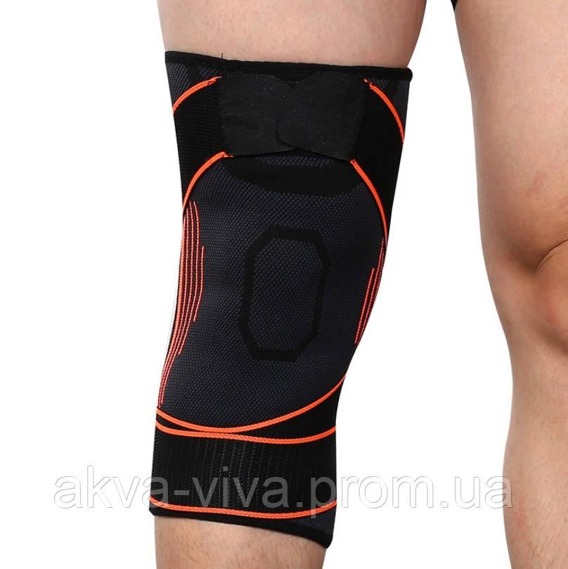 Бандаж коленного сустава (БК-08)