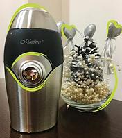 Кофемолка Maestro MR 451   измельчитель кофейных зерен Маэстро   кавомолка, змелювач кави (Гарантия 12 мес)