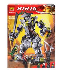 Конструктор  Ninja боевой робот 550 деталей.Детский конструктор