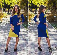 Синее платье с желтой вставкой 152037