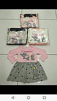 Сукня для дівчинки 1-5 років персикового, сірого, бежевого, молоко, рожевого, синього кольору слоник оптом