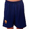 Форма футбольна дитяча BARSELONA домашня 2020 co0961 ріст: 120-125, фото 3