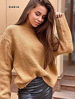 Теплый свитер вязаный в фасоне оверсайз с воротником под горло (р. 42-46) 45dmde1050, фото 1