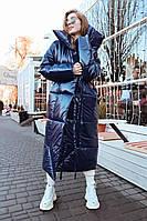 Удлиненное Женские пальто - одеяло в стиле omveksmjuze с воротником стойкой (р. S - L) 37mpa161, фото 1