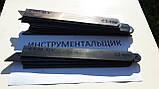 Заготовка для ножа сталь CPM 10V 240х26х4,3 мм термообработка (63 HRC) шлифовка, фото 3