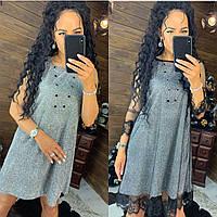Свободное платье - двойка из люрекса с сеткой и кружевом сверху (р. S, М) 44mpl1855