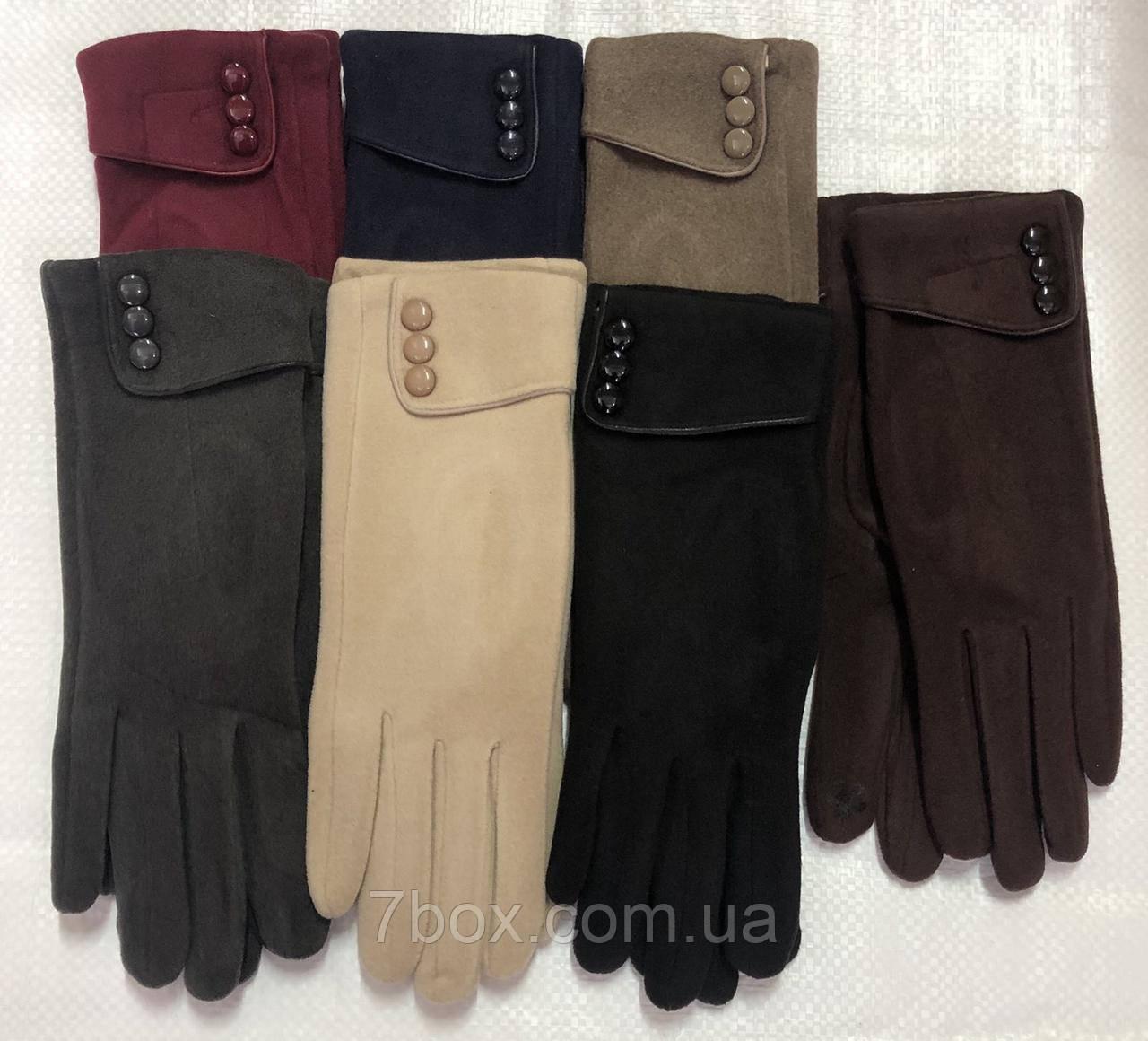 Перчатки женские с сенсором Трикотаж тонкий начес ОПТом Пуговки Китай 12 шт