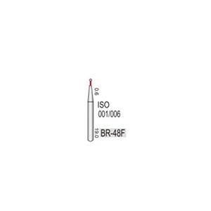 Алмазные турбинные боры мелкой абразивности (53-63μ) BR - шарикообразный