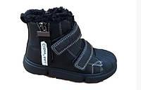 Зимние ботинки детские Clibee H-216 для мальчика