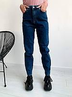 Женские джинсы - баллоны с градиентом на средней посадке (р. 34 - 40) 79mbl555, фото 1