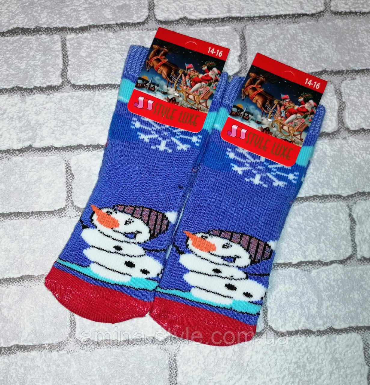 Детские махровые носки Новогодние, разные цвета. Размер 14-16 (2-4 лет)