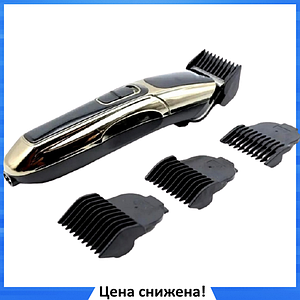 Машинка для стрижки волос GEMEI GM-6069 - Беспроводная аккумуляторная машинка, триммер, бритва