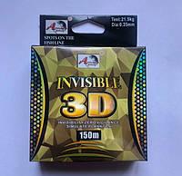 Леска Asmoon Invisible 3D 0.25 мм 150 м