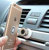 Магнитный держатель для телефона в автомобиль, автомобильный держатель для телефона, держатель для телефона