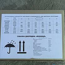 Сеялка ручная двухрядная точного высева (винница), фото 2
