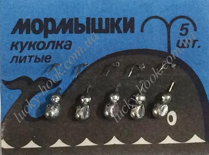 """Мормышка колюбакинская """"куколка"""""""