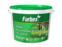 """Краска для садовых деревьев """"Farbex"""", 1,4 кг"""