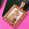 Золотая ладанка Николай Чудотворец - Кулон иконка Святой Николай - Підвіска Святий Миколай, фото 3