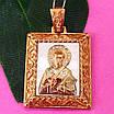 Золотая ладанка Николай Чудотворец - Кулон иконка Святой Николай - Підвіска Святий Миколай, фото 2