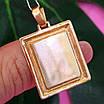 Золотая ладанка Николай Чудотворец - Кулон иконка Святой Николай - Підвіска Святий Миколай, фото 6