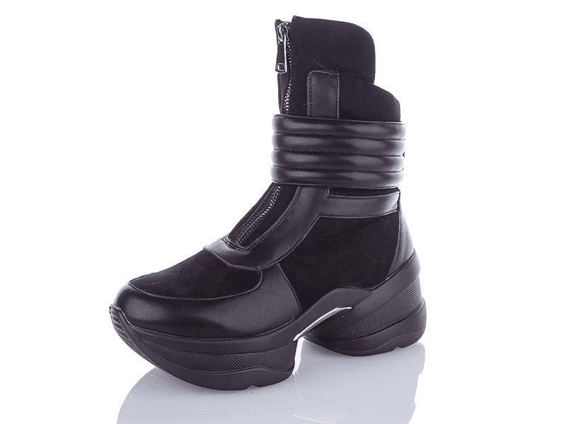 Модные кроссовки зимние Raffelli женские черные