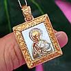 Золотая ладанка Николай Чудотворец - Кулон иконка Святой Николай - Підвіска Святий Миколай, фото 5