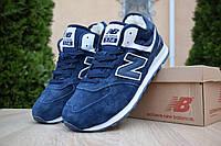 Женские кроссовки New Balance 574 (на меху) зима, синие. Размеры (36,37,38,39,40,41), фото 1