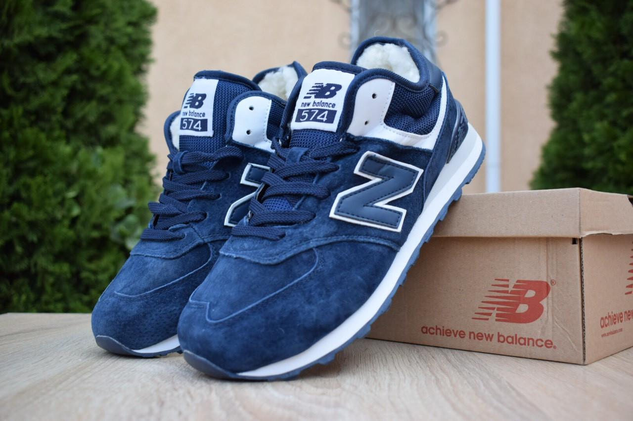 Женские кроссовки New Balance 574 (на меху) зима, синие. Размеры (36,37,38,39,40,41)