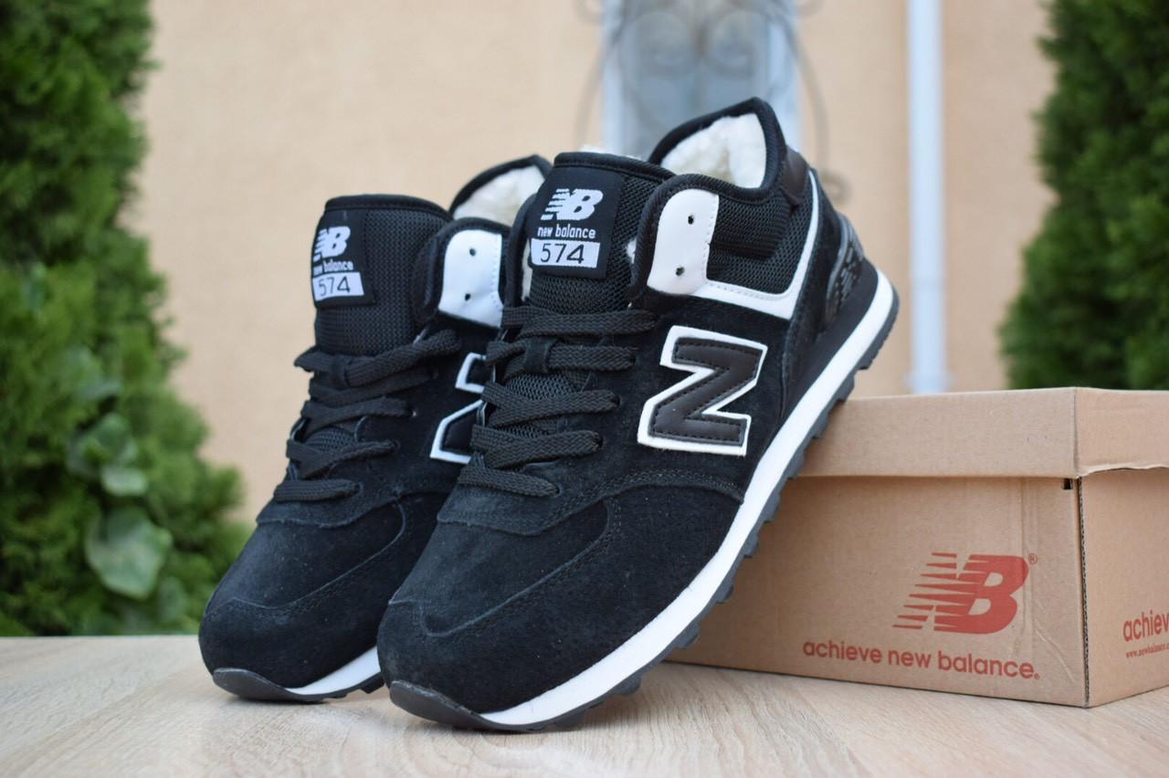 Женские кроссовки New Balance 574 (на меху) зима, чёрно-белые. Размеры (36,37,38,39)
