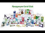 Корал-Майн / Coral-Mine - 1 уп. 30 саше Япония /Коралловая вода, коралова вода, коралловая вода, щелочная вода, фото 7