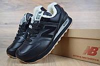 Женские кроссовки New Balance 574 Black кожа (на меху) зима, чёрные. Размеры (37,39,40,41), фото 1