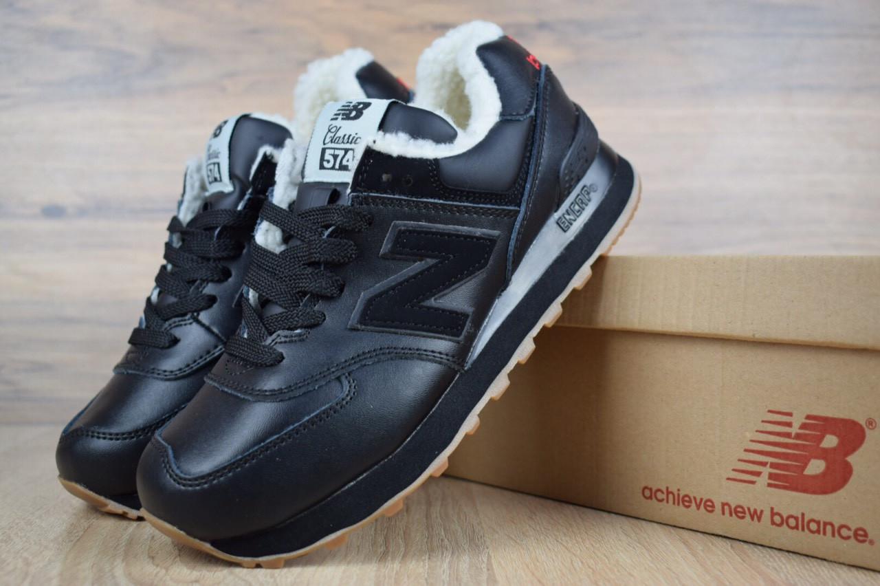 Женские кроссовки New Balance 574 Black кожа (на меху) зима, чёрные. Размеры (37,39,40,41)