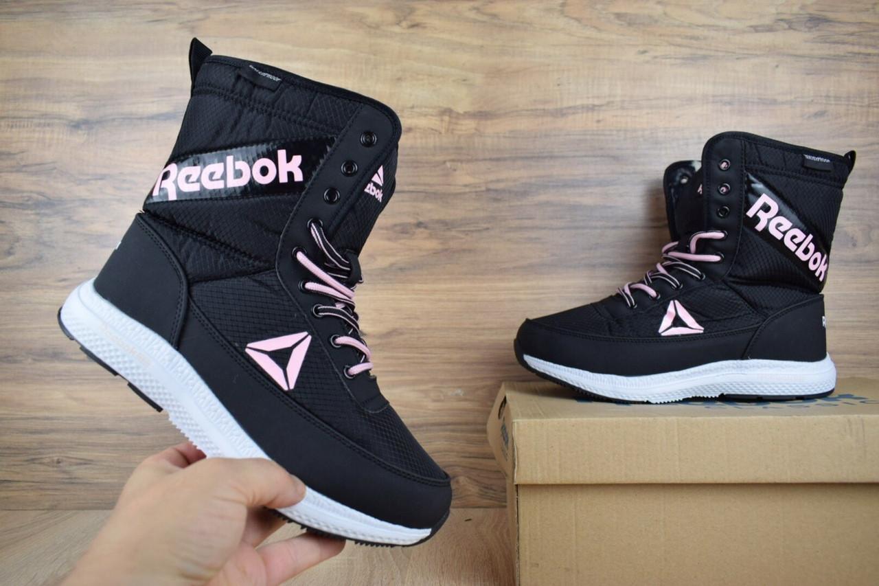 Жіночі зимові чоботи Reebok Black Pink, чорно-рожеві. Розміри (36)