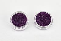 Гліттер Темно-Фіолетовий 842 0,2 мм 1/128 Гліттер для манікюру татуювання боді-арту нігтів губ очей 2мл