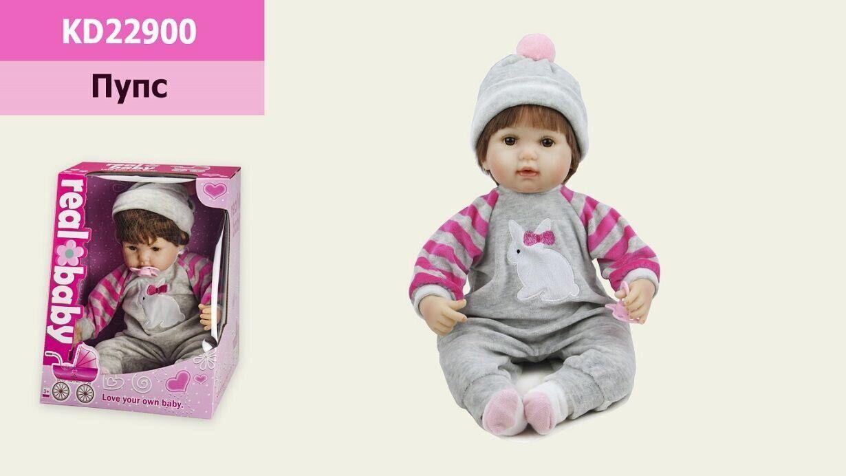 Кукла «Real Baby. Реборн» 44 см, с соской на магните, в коробке 25,5х23х31,5 см