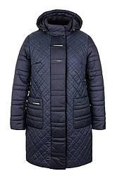 Зимнее пальто «Кармелия», р-ры 50-60, арт. №212 т.синий