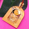 Золотая ладанка Семистрельная Богородица - Золотой кулон Семистрельная - Золотая иконка Семистрельная, фото 4