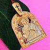 Золотая ладанка Семистрельная Богородица - Золотой кулон Семистрельная - Золотая иконка Семистрельная, фото 3